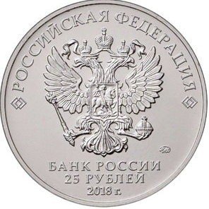 Магазин монеты волгоград один рубль 65 года цена