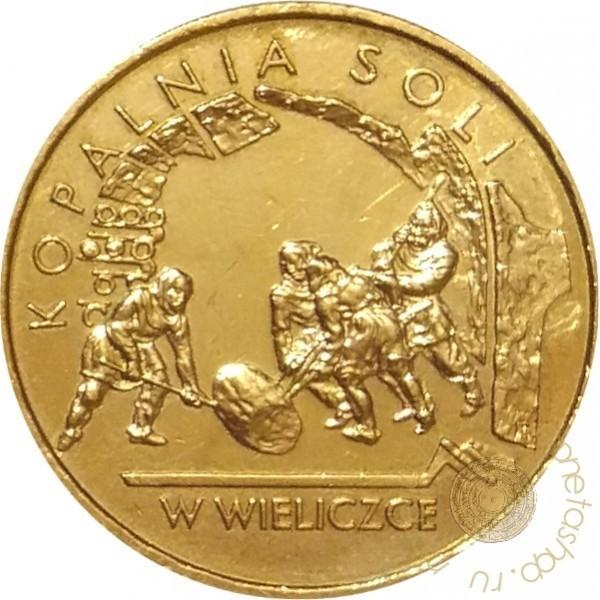 2 злотых серия монеты в мюнцкабинете