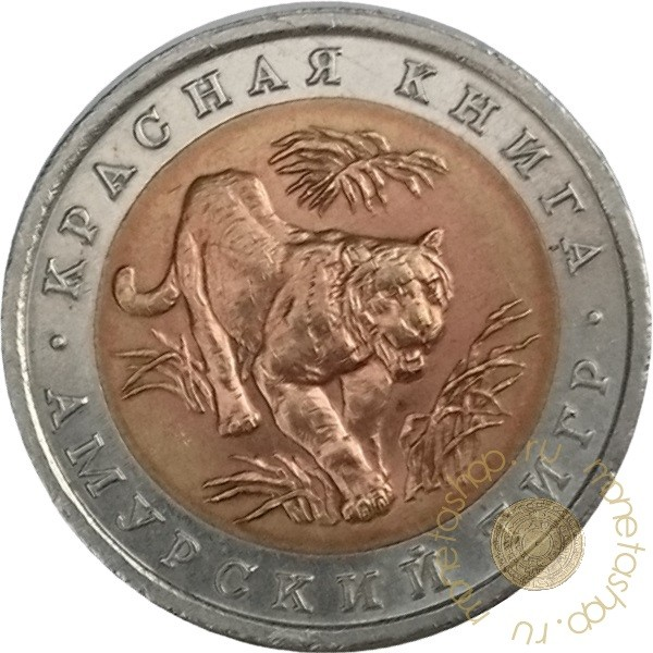 Красная книга монеты банк гяпик