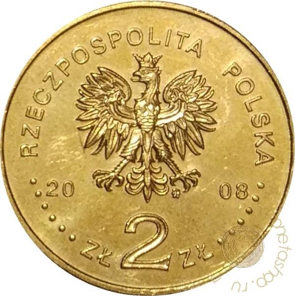 2 злотых соревнования цена монеты 1993 года 10 рублей немагнитная