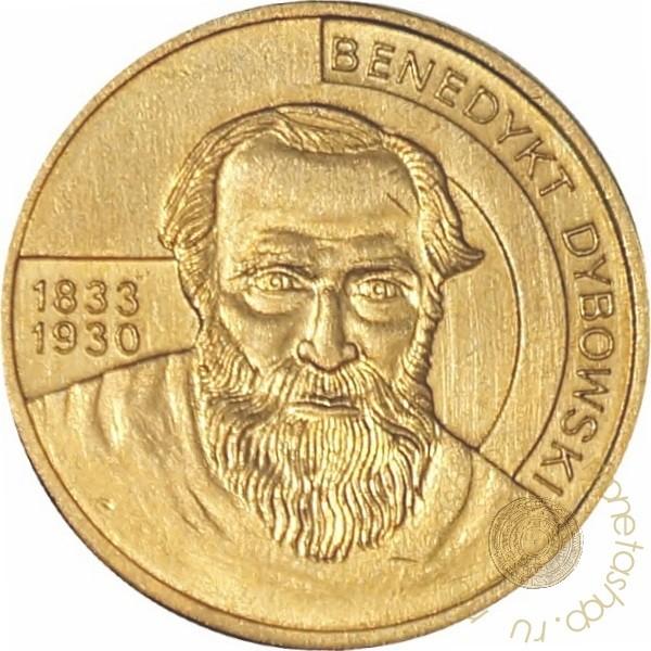 Генрих арктовский 1871 1958, антоний добровольский 1872 1954 где купить монеты ссср