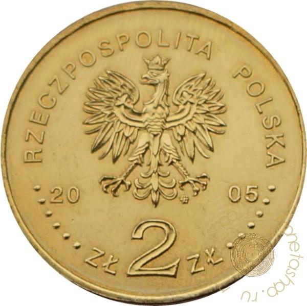 2 злотых станислав август понятовский 100 рублей 1993 купюра