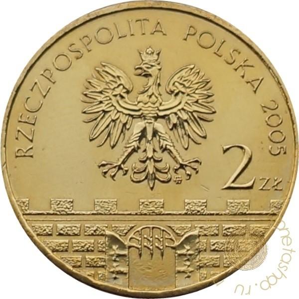 2 злотых серия города набор монет освобождение крыма
